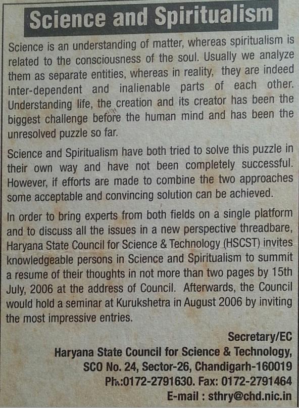 sciencespiritualityad